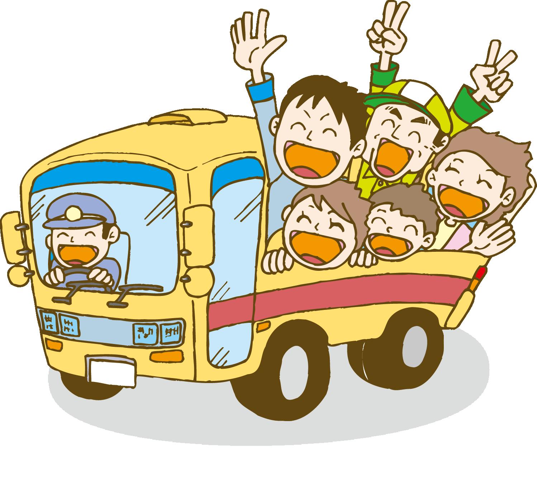 金券ショップ 高速乗合バス