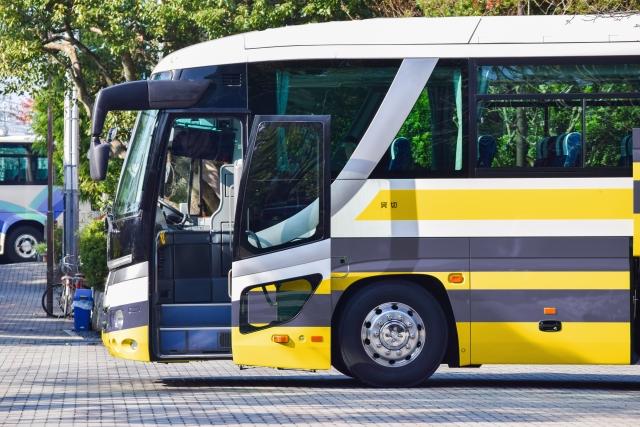 高速バス料金比較を利用して交通費を格安にする