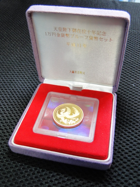 皇太子殿下御成婚記念 1万円金貨 販売