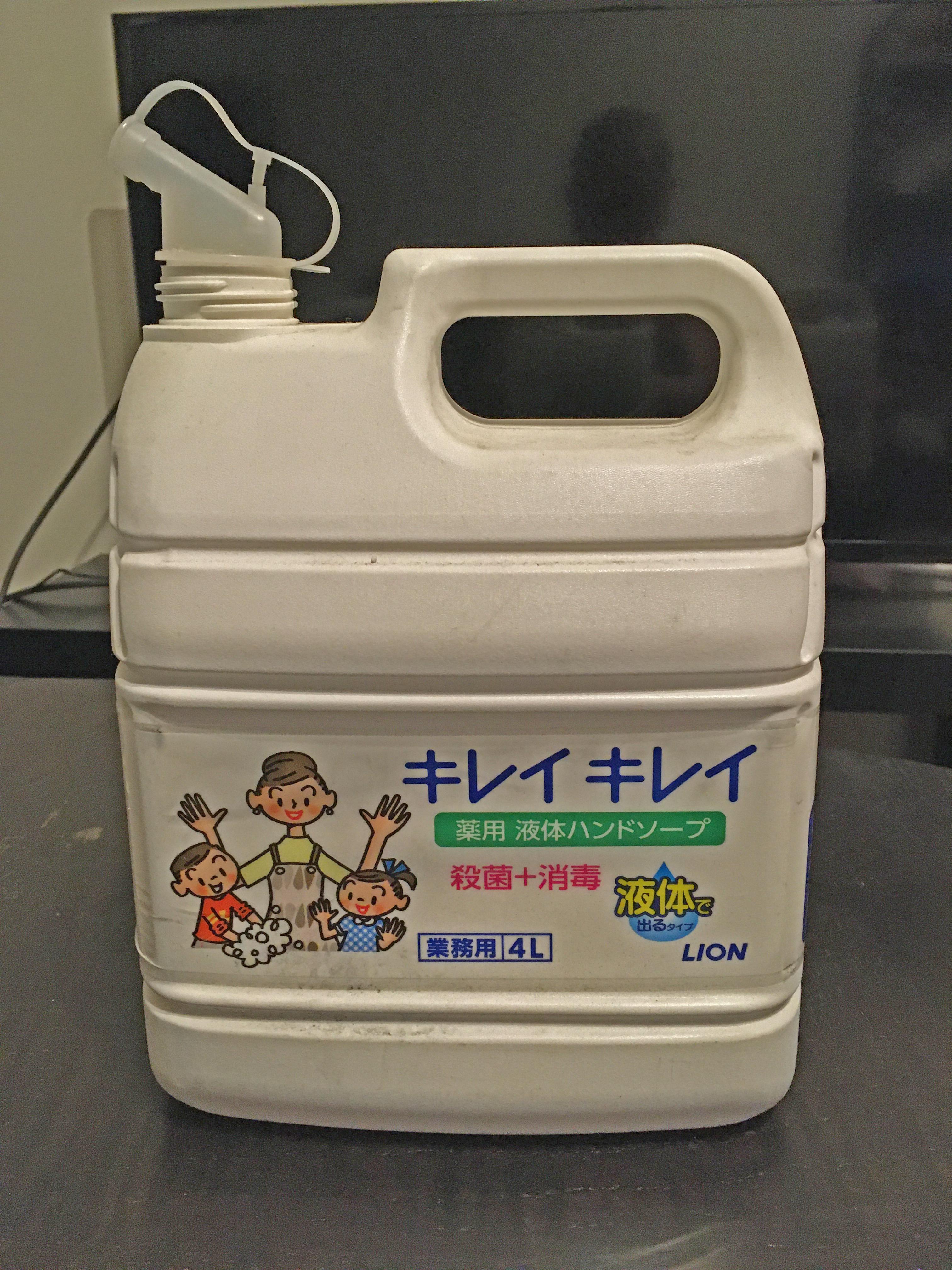 手洗いハンドソープ 液体