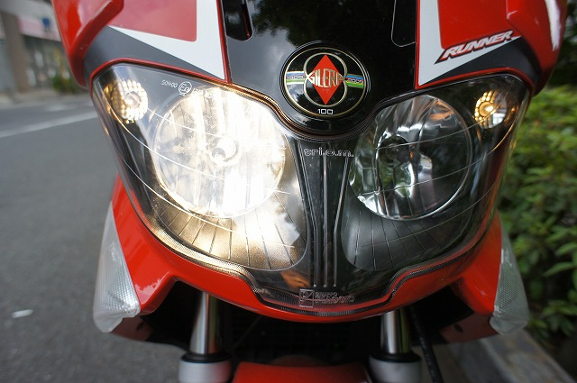 イタリア ジレラ ヘッドライト ST200