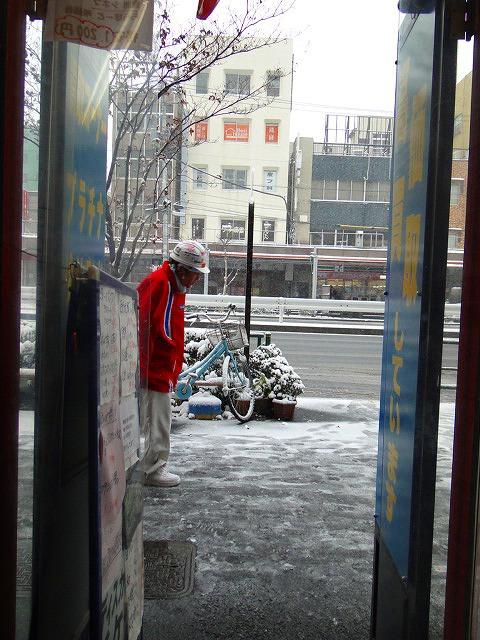 金券ショップ 門前仲町 雪景色
