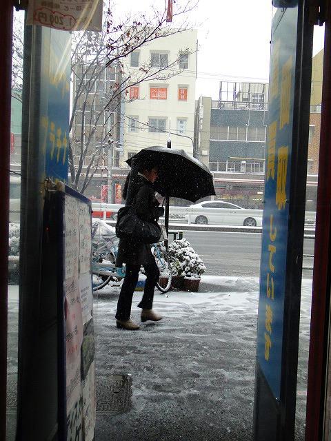 金券ショップ 門前仲町 雪