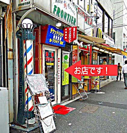金券ショップ江東区 店舗