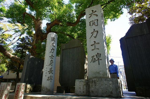 金券ショップ江東区 富岡八幡宮の境内